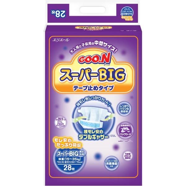 GOO.N Baby Windeln SUPER BIG Gr. XXXL (15-35 kg) 28 Stück