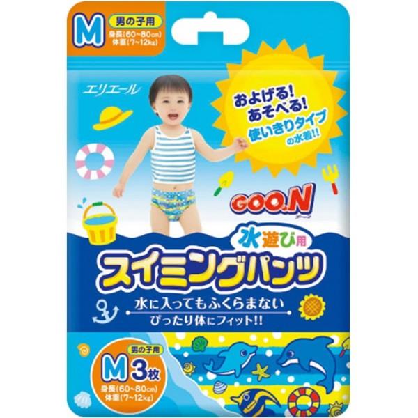 GOO.N Baby Schwimmwindeln für Jungen Gr. M (7-12 kg) 3 Stück