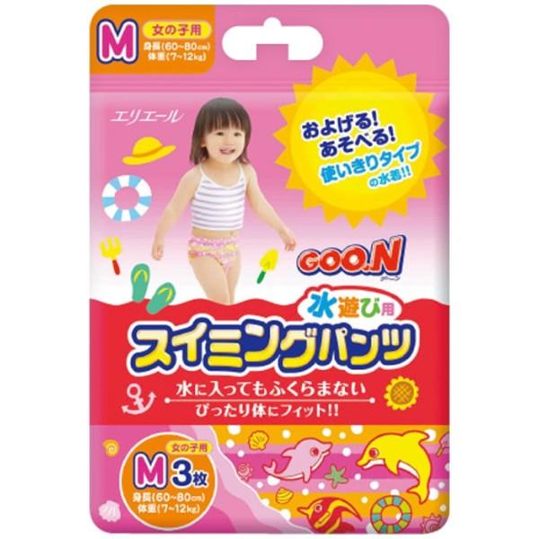 GOO.N Baby Schwimmwindeln für Mädchen Gr. M (7-12 kg) 3 Stück