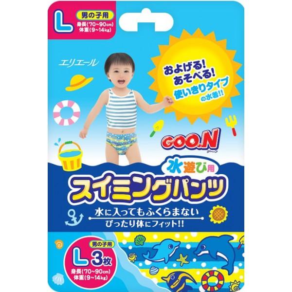 GOO.N Baby Schwimmwindeln für Jungen Gr. L (9-14 kg) 3 Stück