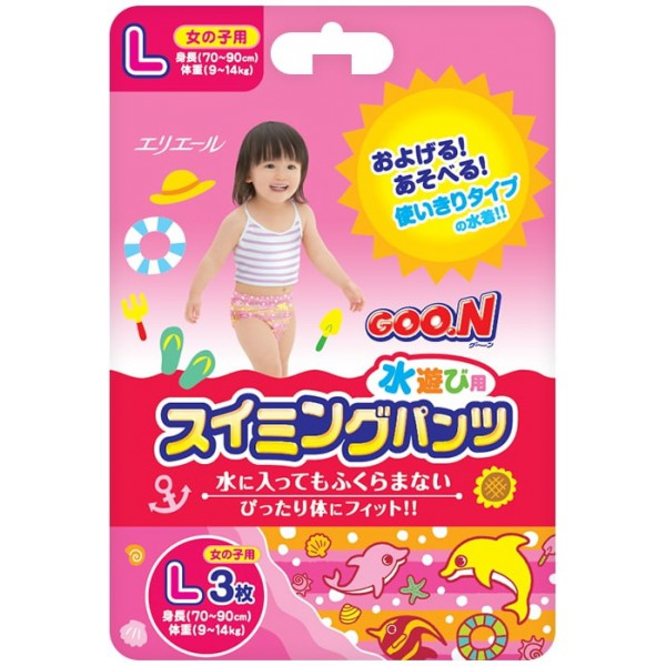 GOO.N Baby Schwimmwindeln für Mädchen Gr. L (9-14 kg) 3 Stück
