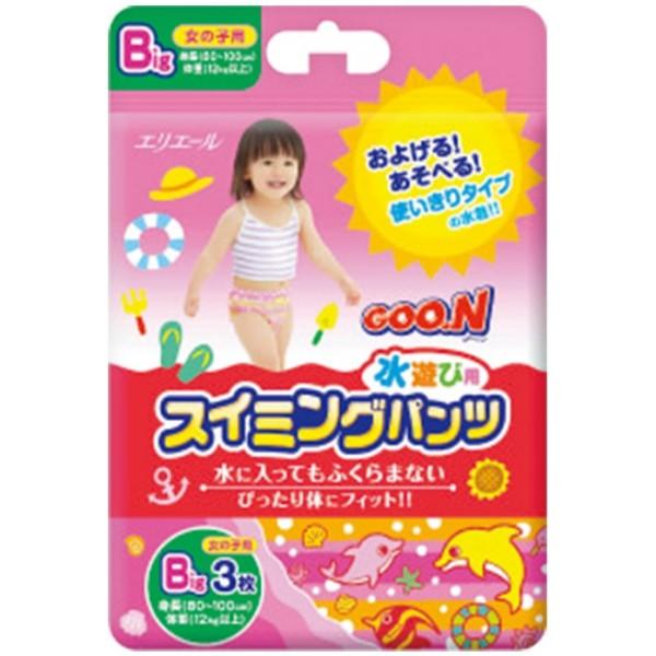 GOO.N Baby Schwimmwindeln BIG für Mädchen Gr. XL (12-20 kg) 3 Stück