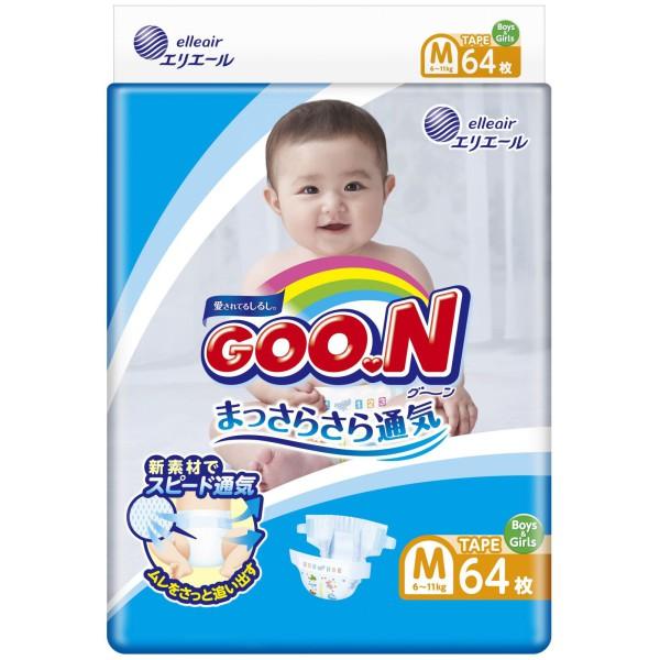 GOO.N Baby Windeln Größe M (6-11 kg) 64 Stück