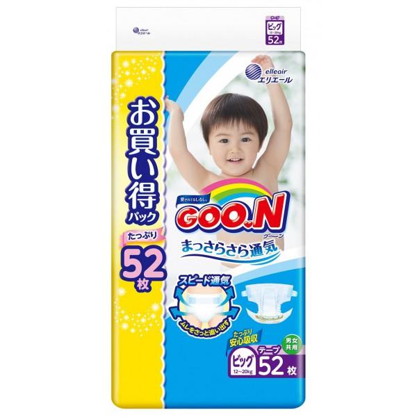 GOO.N Baby Windeln BIG Größe  XL (12-20 Kg) Jumbo Pack 52 Stück