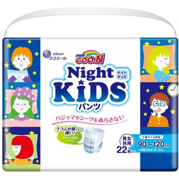 GOO.N Night Kids Windelhöschen Unisex SUPER BIG Gr. XXL (13-25 kg) 22 Stück